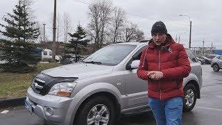 Видео Kia Sorento ( Киа Соренто) Когда корейцы делали Машины, а не Вещи. (автор: Dizzlike Channel)