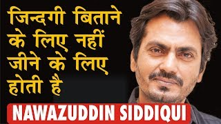 30 Unknown Facts You Should Know About Nawazuddin Siddiqui || SaaranshTV