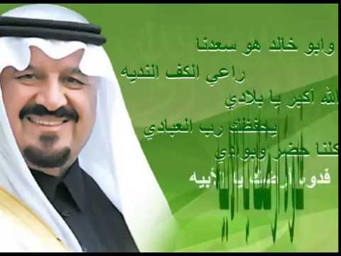 أنشودة عن الوطن السعودي Youtube