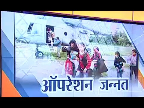 J&K floods: Army, IAF, Navy Play Crucial Role In Rescue Operations - India TV