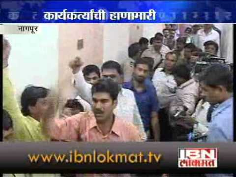 Ladies slap to Rohidas Patil in Congress Office Nagpur