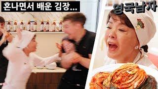 Making Kimchi with Korean Gordon Ramsay!?! (RIP Ollie😭)