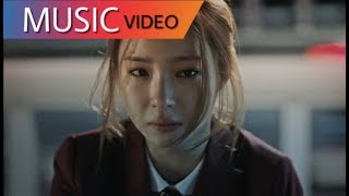[MV] _Savina&Drones (사비나앤드론즈) – Glass Bridge [The Bride of HaBaek/하백의 신부OST] Part 2
