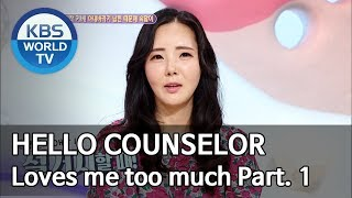 My husband loves me too much Part. 1 [Hello Counselor/ENG, THA/2019.07.15]
