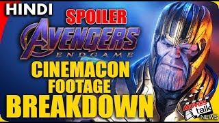 AVENGERS ENDGAME : CinemaCon New Footage Breakdown [Explained In Hindi]