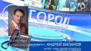 видео Андрей Биланов Казаки