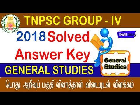 TNPSC Group 4 General Studies Solved Question Papers