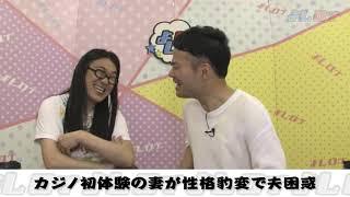 2018年07月04日(水)天狗のよしログ。韓国のカジノに行ってきたという...