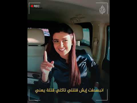 #الجانب_الآخر موقف عفوي بين الرئيس برهم صالح وعلا الفارس.. ماذا تعني كلمة -انبسطت- في لهجتكم ؟  - نشر قبل 4 ساعة