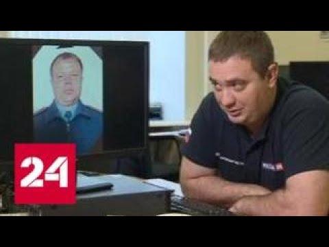 Начальник ГИБДД Новоалександровска приказал подчиненным отпустить пьяного водителя - Россия 24