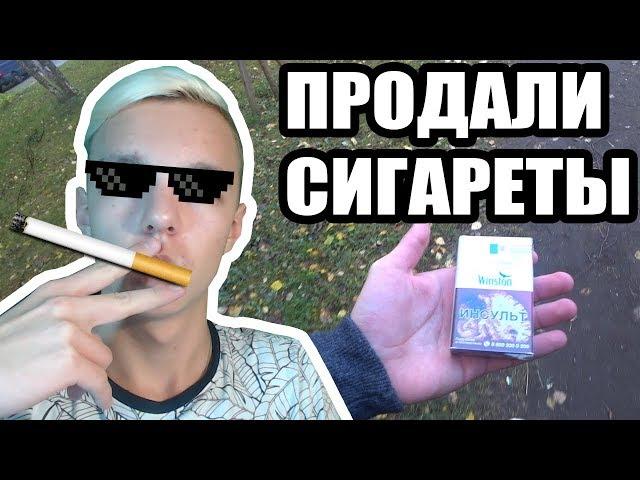 Порядок возврата табачных изделий сигареты pepe купить ижевск
