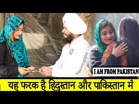 I AM FROM PAKISTAN | Social experiment in India 2020