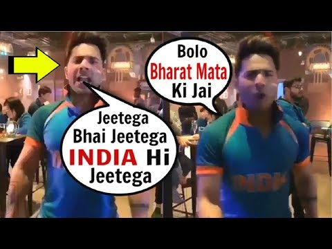 Varun Dhawan CHEERS For Team India At ICC Cricket World Cup 2019 Mp3