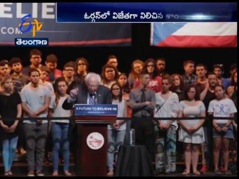 Sanders Nabs Oregon, Clinton Claims Kentucky
