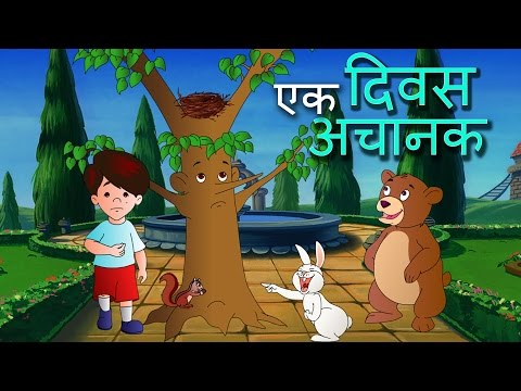 Animated Marathi Balgeet | Ek diwas Achanak | Kids Fantacy Song by Jingle Toons