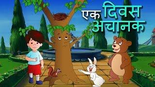 Animierte Marathi Balgeet | Ek diwas Achanak | Kinder Fantacy Song von Jingle Toons