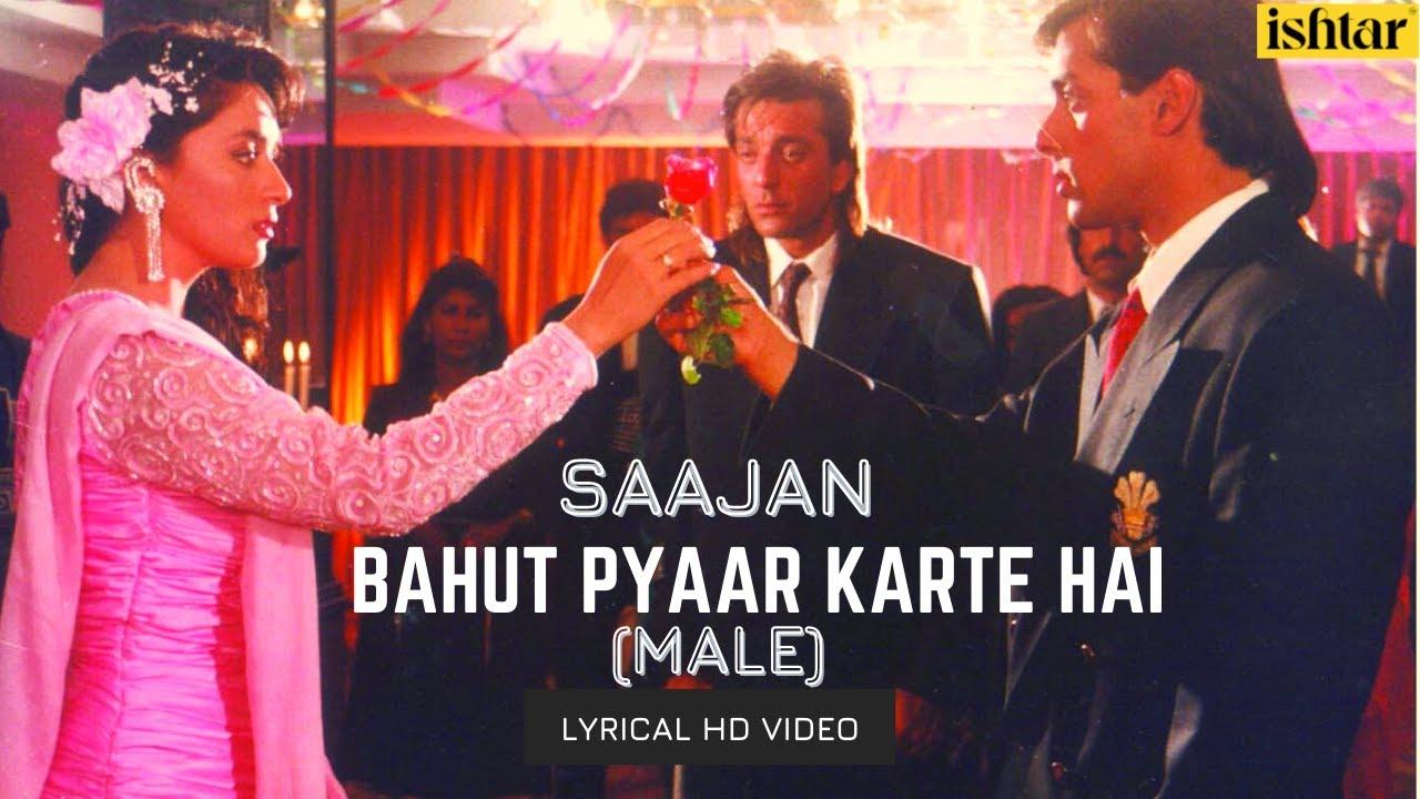 Bahut Pyar Karte Hai-Male   Saajan   Lyrical Video  S P Balasubramaniam   Sanjay   Madhuri  Salman