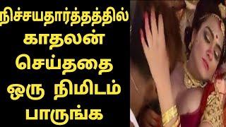 ஒரு நிமிடம் ஒதுக்கி இந்த வீடியோவை முழுசா பாருங்க | #TamilNews | Satrumun | TamilMovies