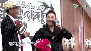 가수 양예림-예쁜사랑&한세상(풍물시장 편)