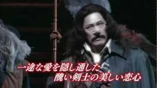 鹿賀丈史主演・2013年待望の再演! http://www.horipro.co.jp/usr/t...