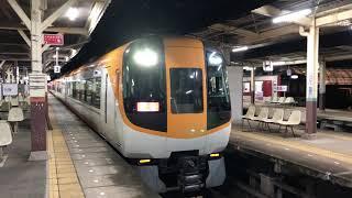 近鉄 山田線 伊勢中川駅(M61) 賢島行き特急 22600系(2両)+22000系(4両)