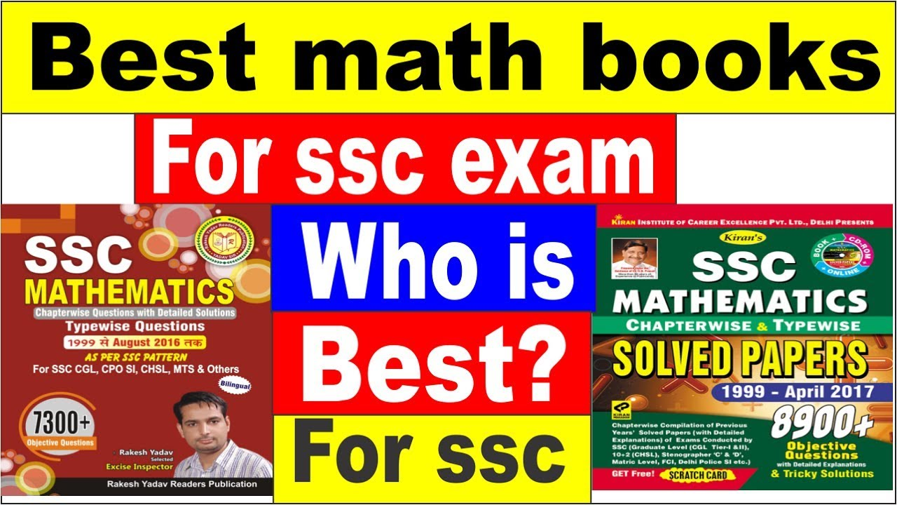 BEST MATH BOOK FOR SSC CGL || SSC CHSL|| SSC EXAM|| AND OTHER GOV EXAM[BEST  BOOKS FOR SSC EXAM]