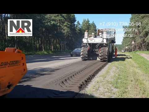 Строительство дорог без битума по технологии Чимстон. Аренда Wirtgen Wm 1000 Wr 2500