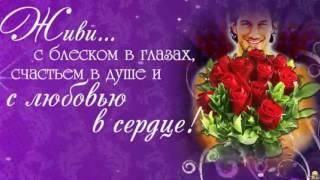 С Днем рождения!!!  0
