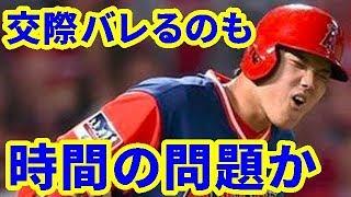 "【MLB】大谷翔平との交際に""意味深""発言連発で、交際バレるのも時間の問題か【大谷・MLB・エンゼルス】"
