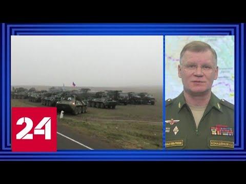 Минобороны России отчиталось о ситуации в Нагорном Карабахе - Россия 24