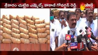 MLA Kakani Govardhan Reddy starts rice distribution in Sarvepalli | SAkshi TV