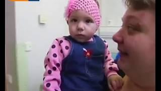 Гумштаб Ахметова оказывает адресную медицинскую помощь детям