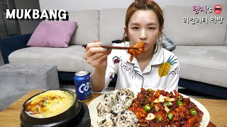Real Mukbang:) Spicy Smoky Boneless Chicken Feet ★ ft. Hearty Stone Bowl Egg Pudding