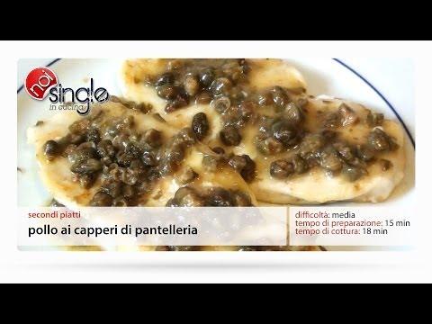 Pollo ai capperi di Pantelleria