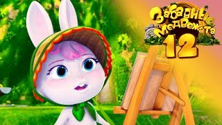 Забавные медвежата - Первый день Вайолет - Медвежата соседи Мишки от Kedoo Мультфильмы для детей