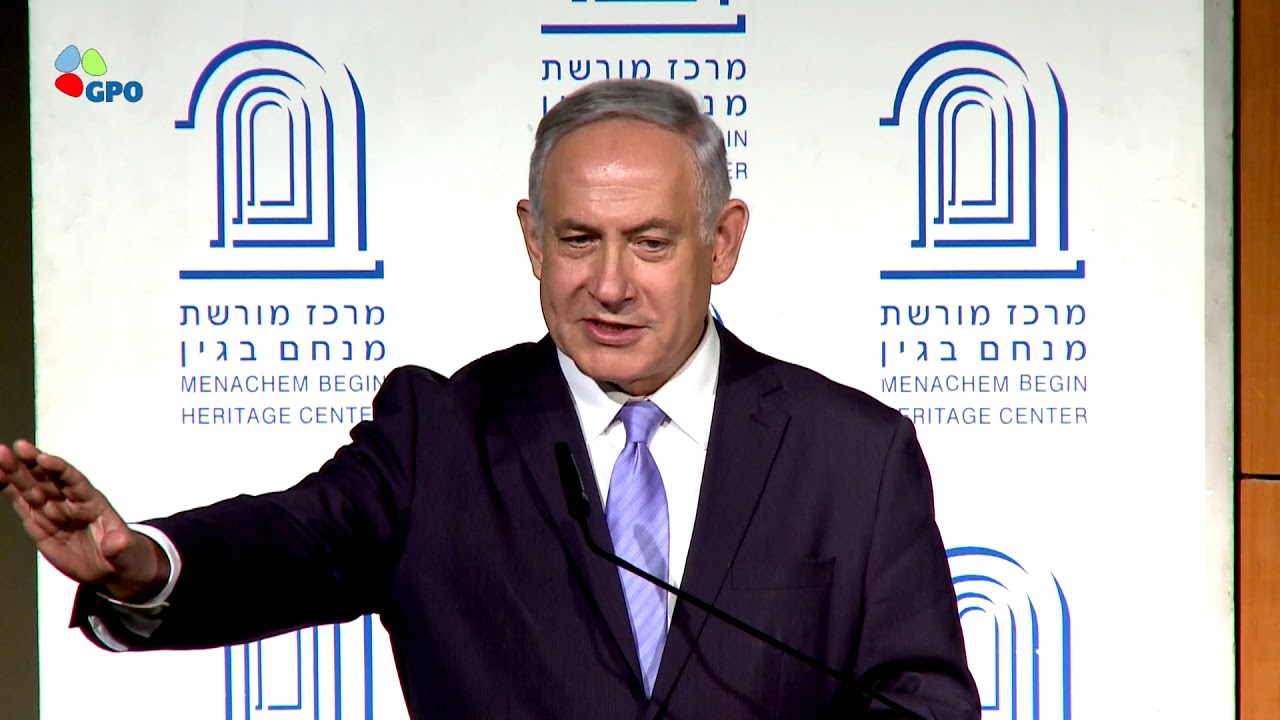 PM Netanyahu's Remarks at the Menachem Begin Heritage Center Event Marking Israel's 70th Anniversary