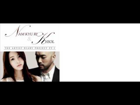 Nam Gyuri & Kyeol - A Guy And A Girl Meet For The First Time Acoustic Ver. Lyrics