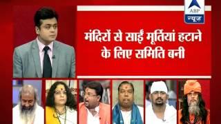 abp news debate removing sai idols from temple justified sai vs shankaracharya
