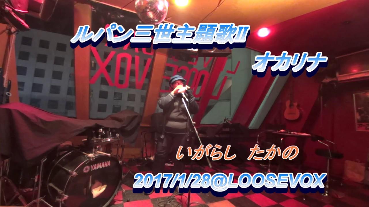 ルパン三世主題歌Ⅱ - YouTube
