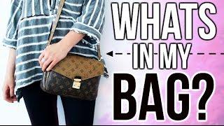 What's In My Bag?! ➜ 2017 Louis Vuitton Pochette Metis    Sarah Belle