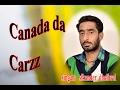 Canada Da Craze (Full Song) | Sikander Dhaliwal | Latest Punjabi Song | New Punjabi Songs