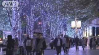 Xmasプレゼントの予算 トップは東京 最下位は・・・(19/12/25)