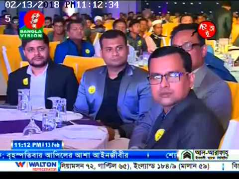 Bangla Vision   News Coverage   RAK Paints Power of Performance 2018