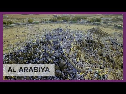 Spectacular drone footage from Mount Arafat