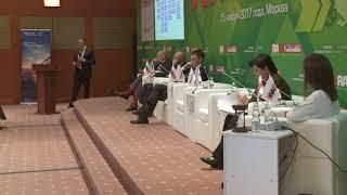 Форум: Актуальные темы страхования стран-участников СНГ