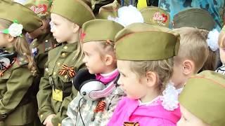 «Парад Победы» в детском саду № 24