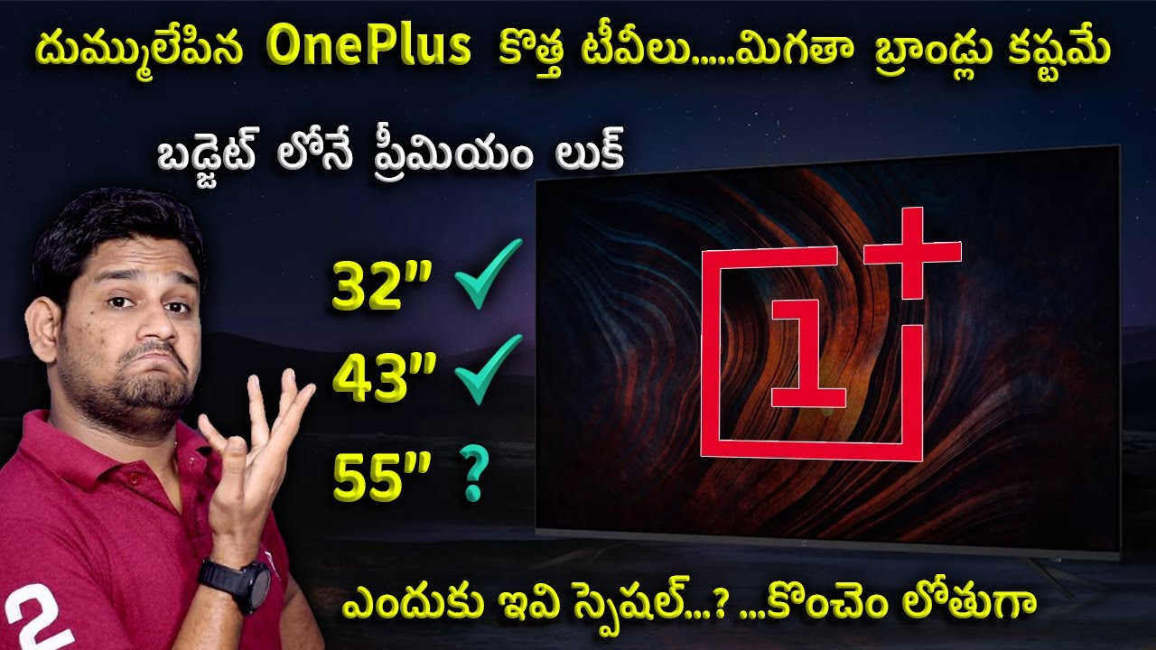 OnePlus New Very Low Budget TV Series Launched || Full details ||Telugu