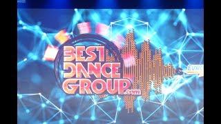 4.6.2017 - Taneční skupina roku - PRAHA - junioři