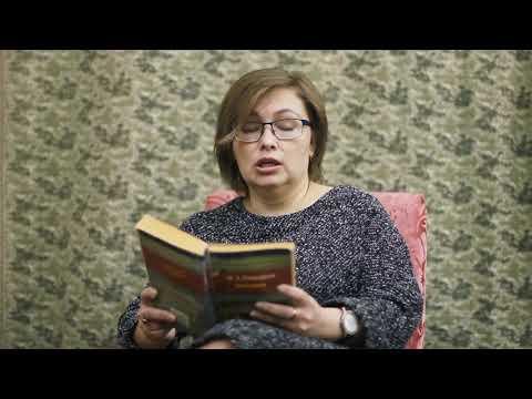 Изображение предпросмотра прочтения – НатальяПоварницына читает отрывок изпроизведения «Обломов» И.А.Гончарова