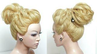 Messy Bun Hairstyle. Simple Updo For Medium Hair Tutorial